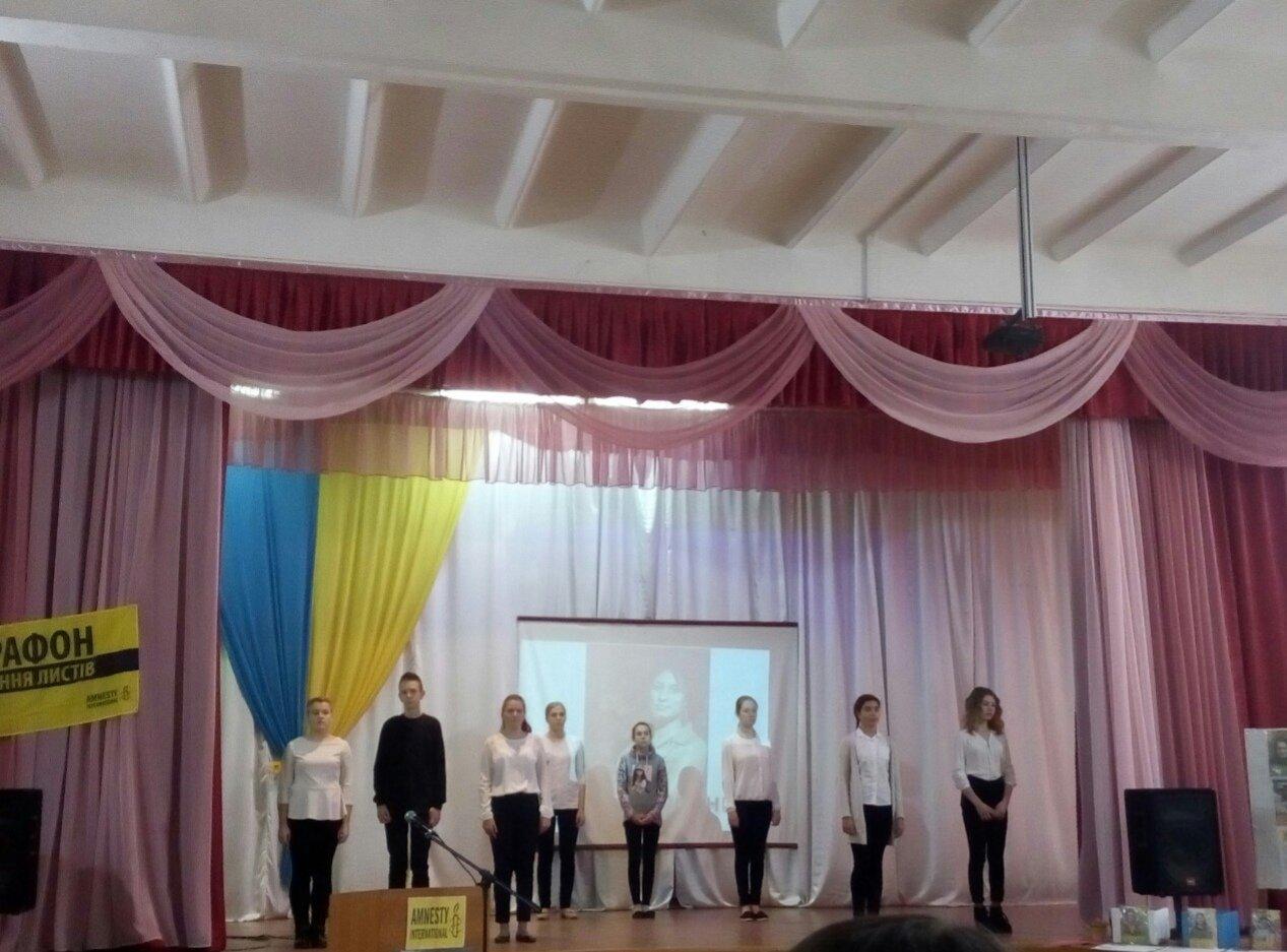 Эстафету Марафона Amnesty International в Кривом Роге подхватила 68-я школа, - ФОТО, фото-2