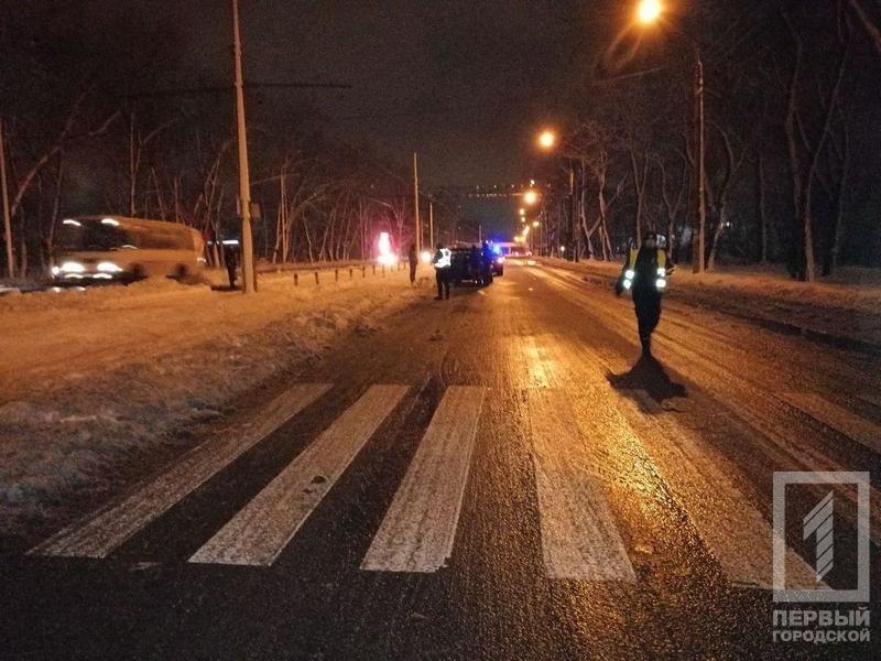 В Кривом Роге возле остановки сбили парня, - ФОТО , фото-1