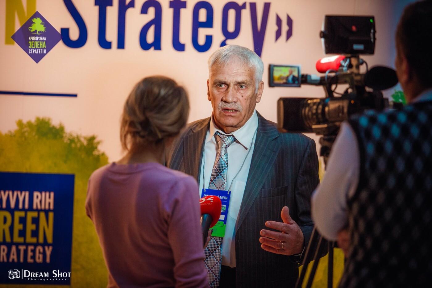 Эксперты со всей страны предложили Кривому Рогу пути решения экологических проблем на форуме Kryvyi Rih GREEN Strategy-2018, фото-2