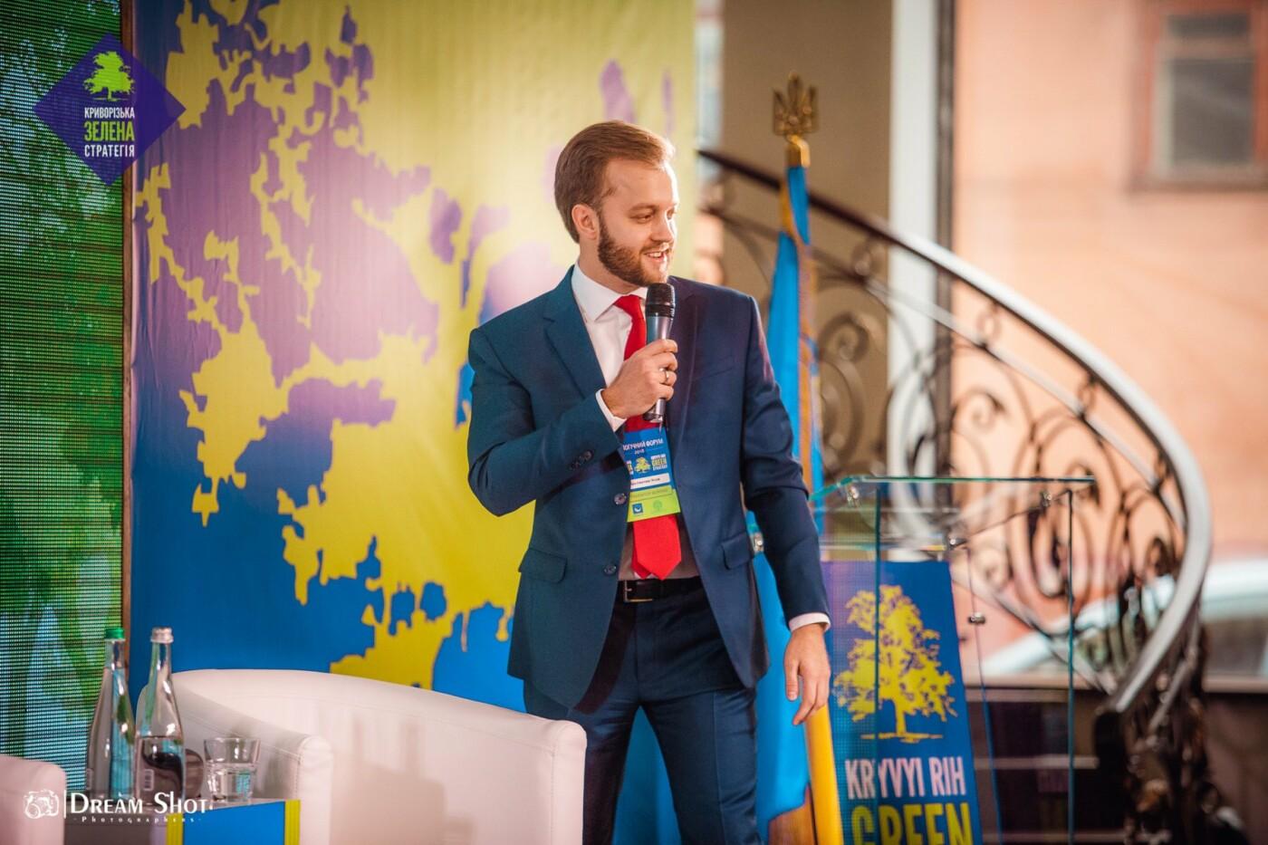 Эксперты со всей страны предложили Кривому Рогу пути решения экологических проблем на форуме Kryvyi Rih GREEN Strategy-2018, фото-6