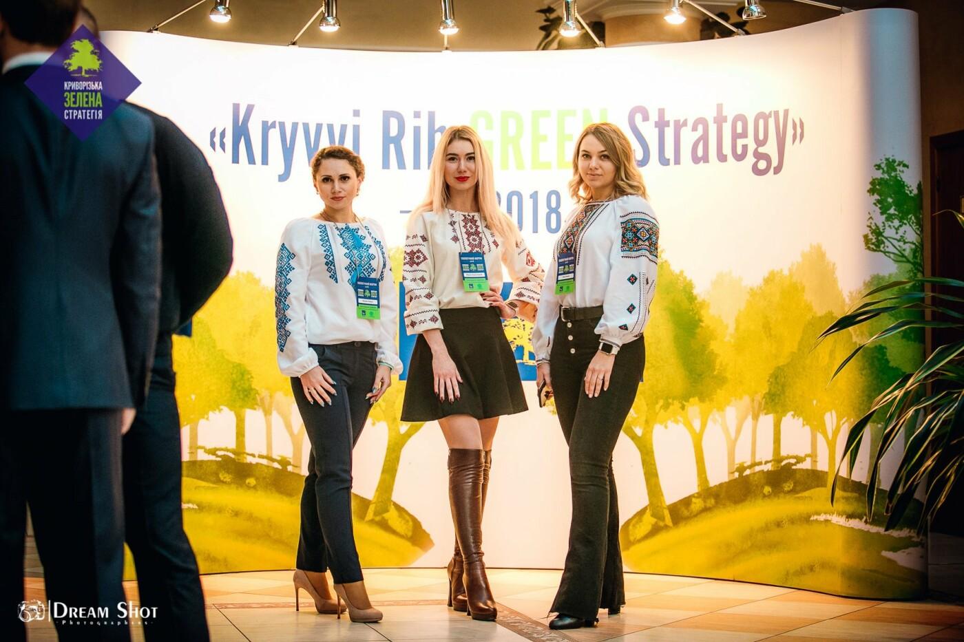 Эксперты со всей страны предложили Кривому Рогу пути решения экологических проблем на форуме Kryvyi Rih GREEN Strategy-2018, фото-3
