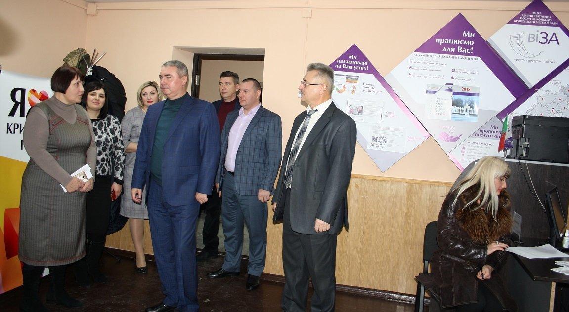 В Кривом Роге открыли 8 паспортный стол, - ФОТО , фото-2