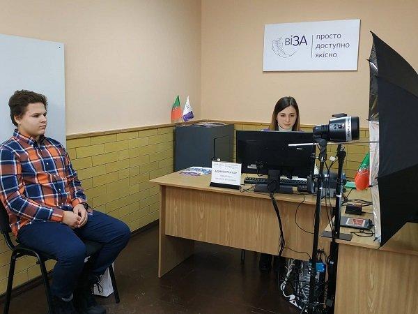 В Кривом Роге открыли 8 паспортный стол, - ФОТО , фото-1