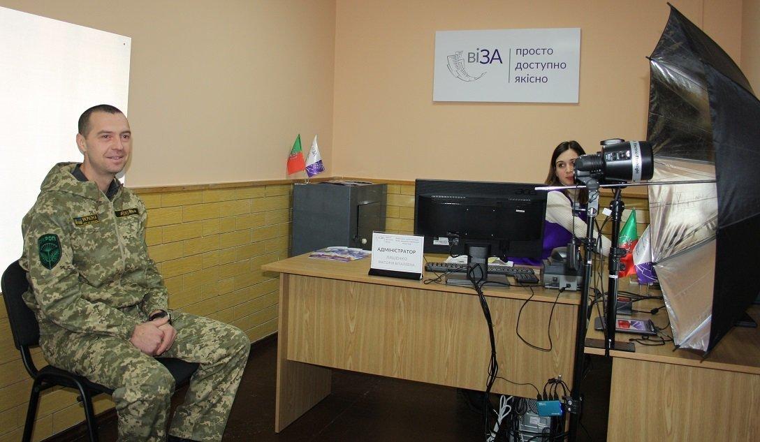 В Кривом Роге открыли 8 паспортный стол, - ФОТО , фото-3