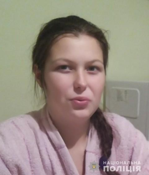 На Днепропетровщина разыскивают маму с младенцем, пропавших 2 дня назад - ФОТО , фото-1