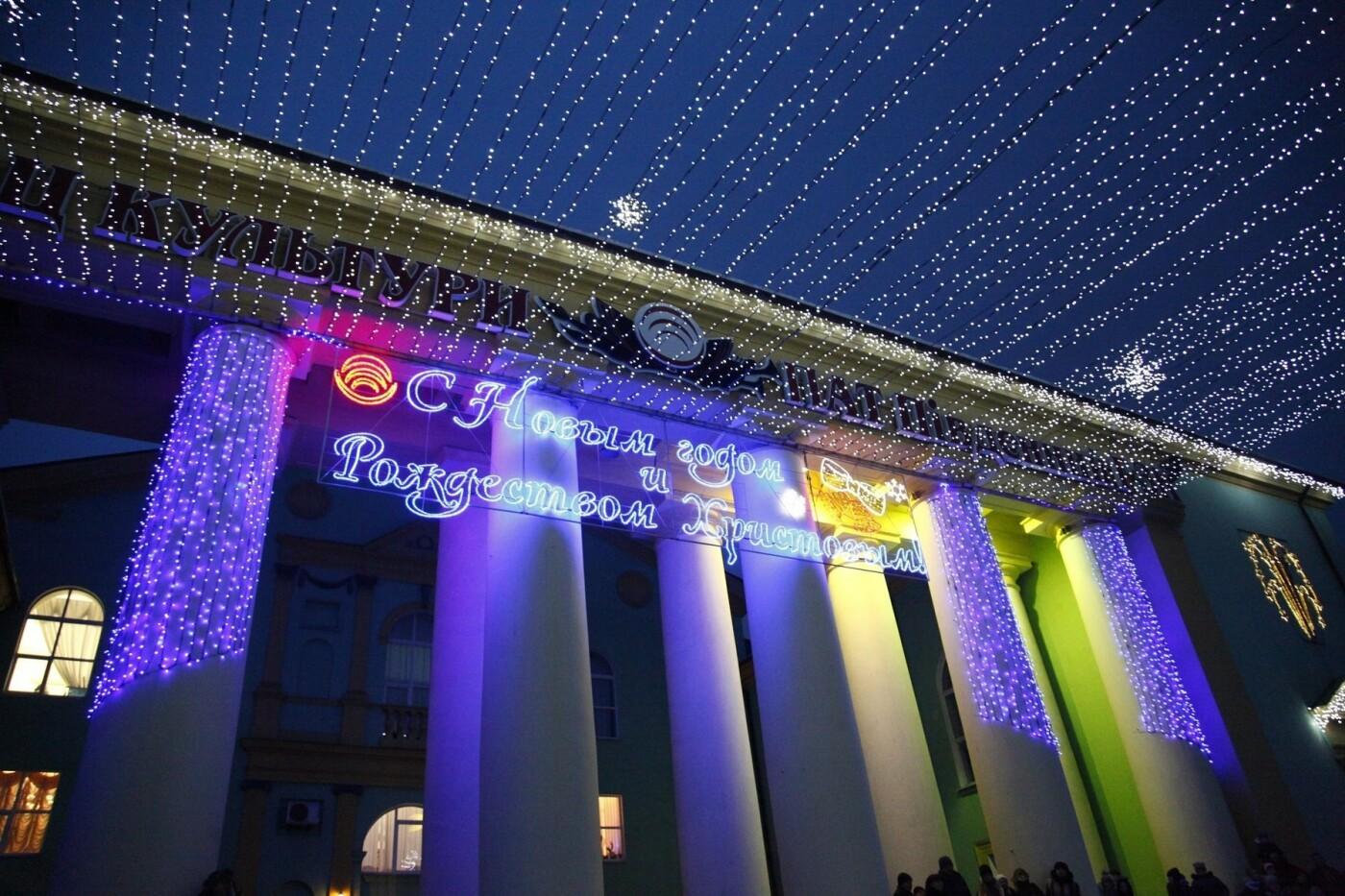Спешите загадать желание: на ЮГОКе открыли праздничную елку, фото-2