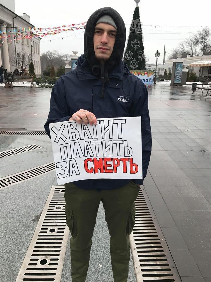 """""""Хватит платить за смерть"""": зоозащитники призвали криворожан отказаться от меховых и кожаных изделий, - ФОТО , фото-8"""