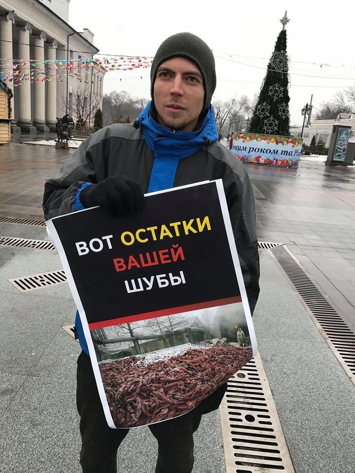 """""""Хватит платить за смерть"""": зоозащитники призвали криворожан отказаться от меховых и кожаных изделий, - ФОТО , фото-3"""