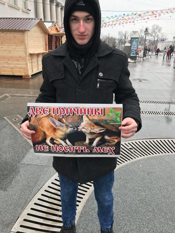 """""""Хватит платить за смерть"""": зоозащитники призвали криворожан отказаться от меховых и кожаных изделий, - ФОТО , фото-10"""