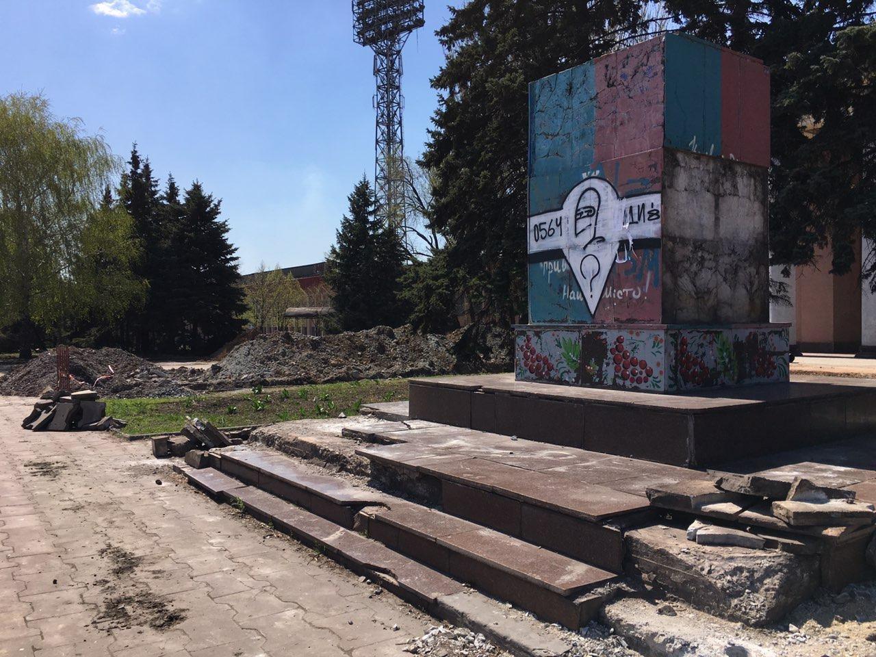 В Кривом Роге на миллион отремонтируют парк, где через 4 недели пройдет Еврофест, - ФОТО