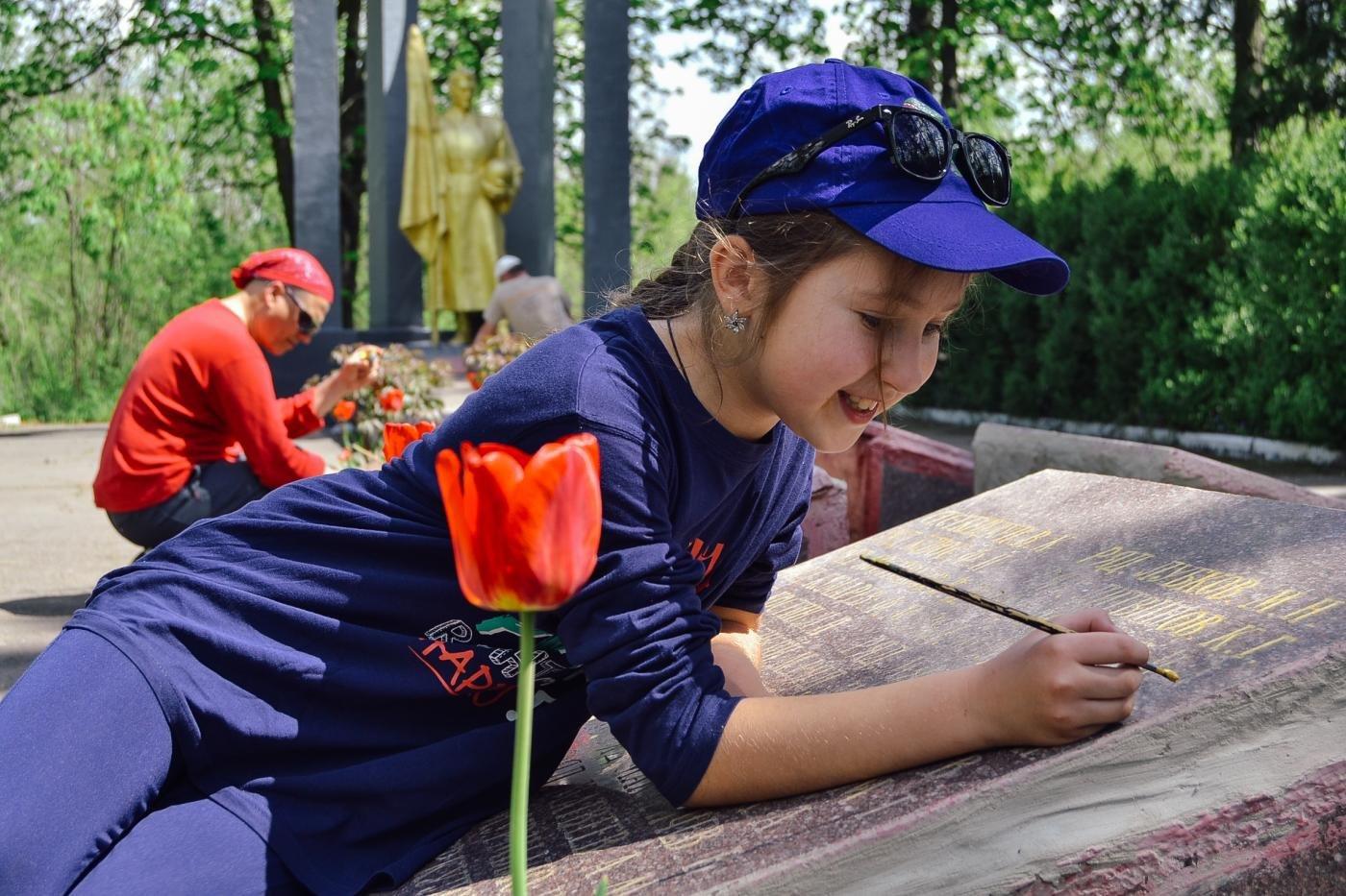 Криворожане собственными силами привели в порядок братскую могилу ВМВ, - ФОТО , фото-6