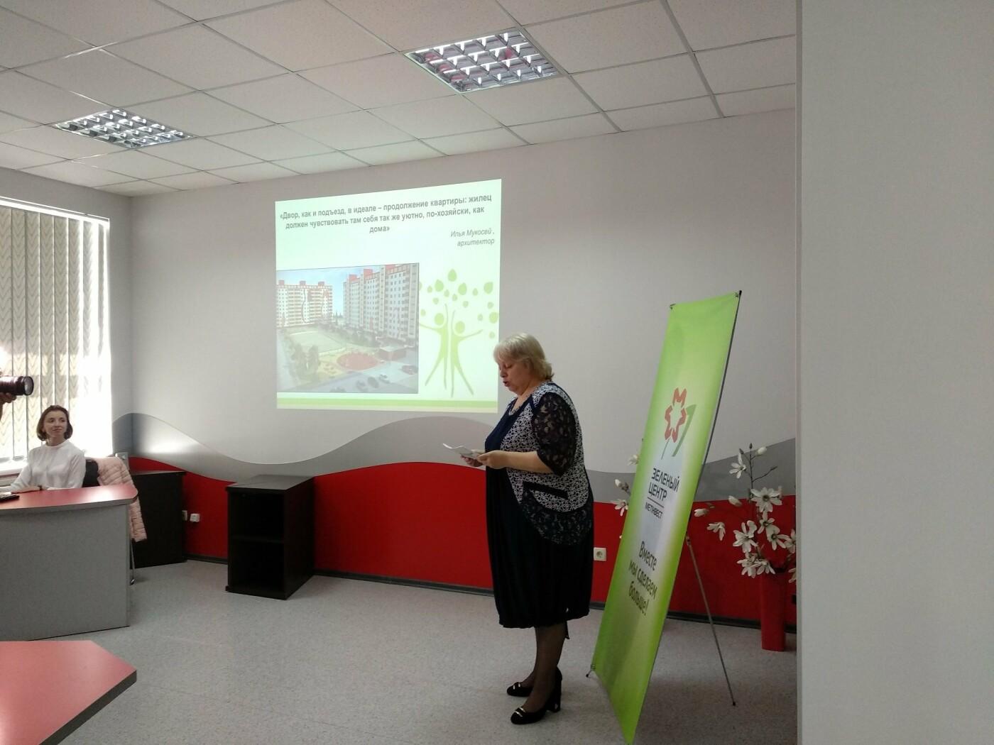 При поддержке «Зеленого центра Метинвест» в Кривом Роге вскоре снова начнут благоустраивать дворы, фото-2