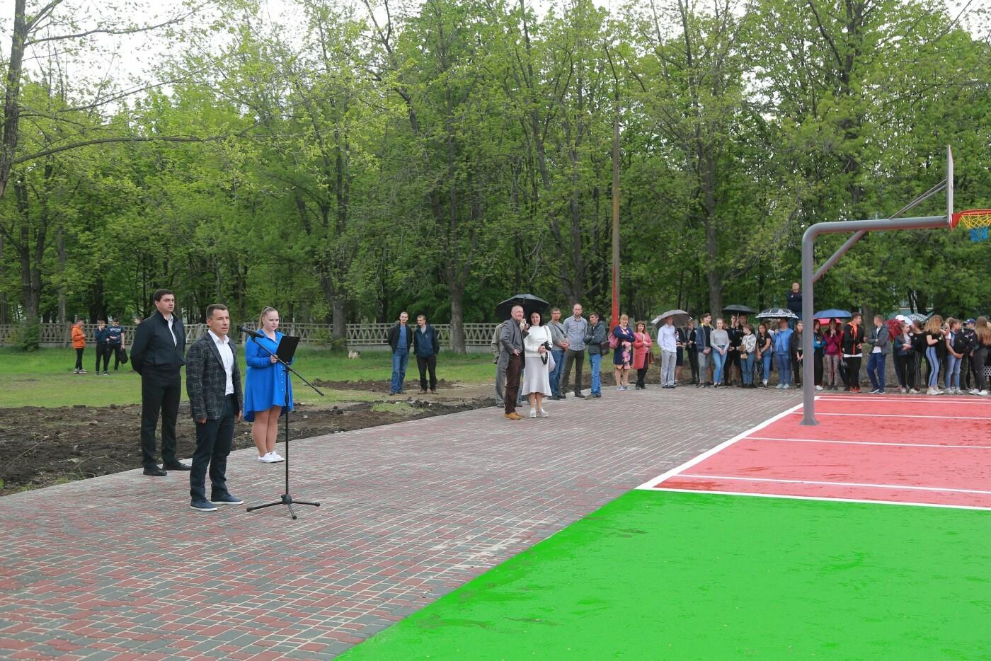 Доступный спорт для каждого: в Ингульце при поддержке Метинвеста установили мультифункциональную спортплощадку под открытым небом, фото-2