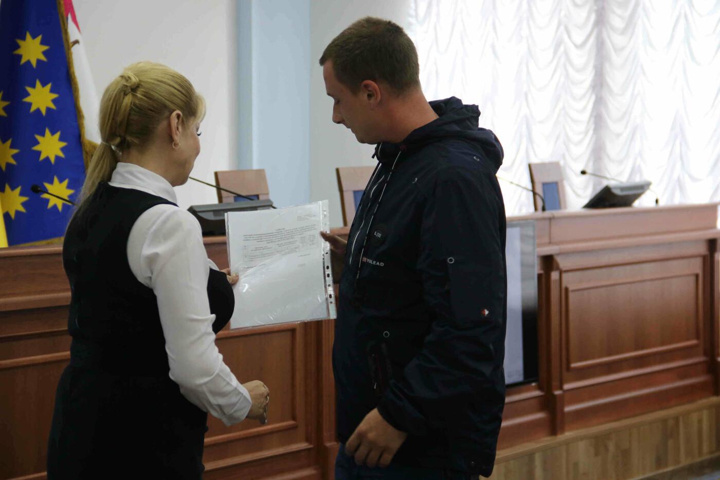 Поддержка воинов АТО: в мае 113 криворожан - участников АТО и их родные погибших получат бесплатно земельные участки, фото-2