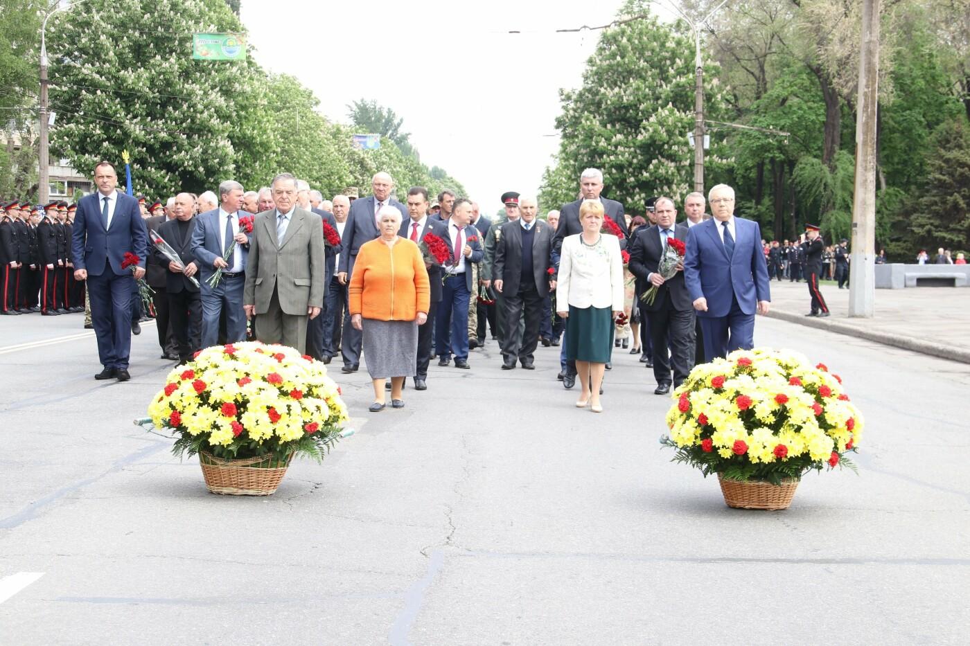 Юрий Вилкул: Мы, в Кривбассе, всегда гордились и гордимся подвигом истинных героев! Так было, есть и будет!, фото-1