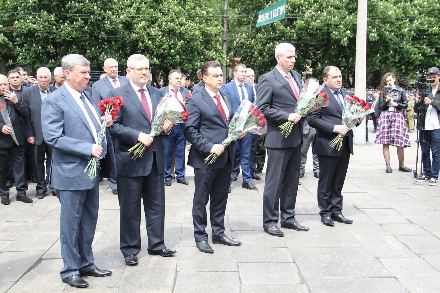 Юрий Вилкул: Мы, в Кривбассе, всегда гордились и гордимся подвигом истинных героев! Так было, есть и будет!, фото-3