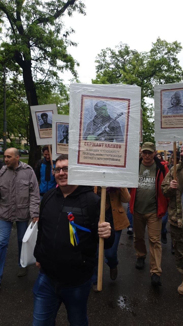 """""""Бессмертный Грут"""": в Днепре активисты устроили шествие с портретами супергероев, - ФОТО, фото-2"""