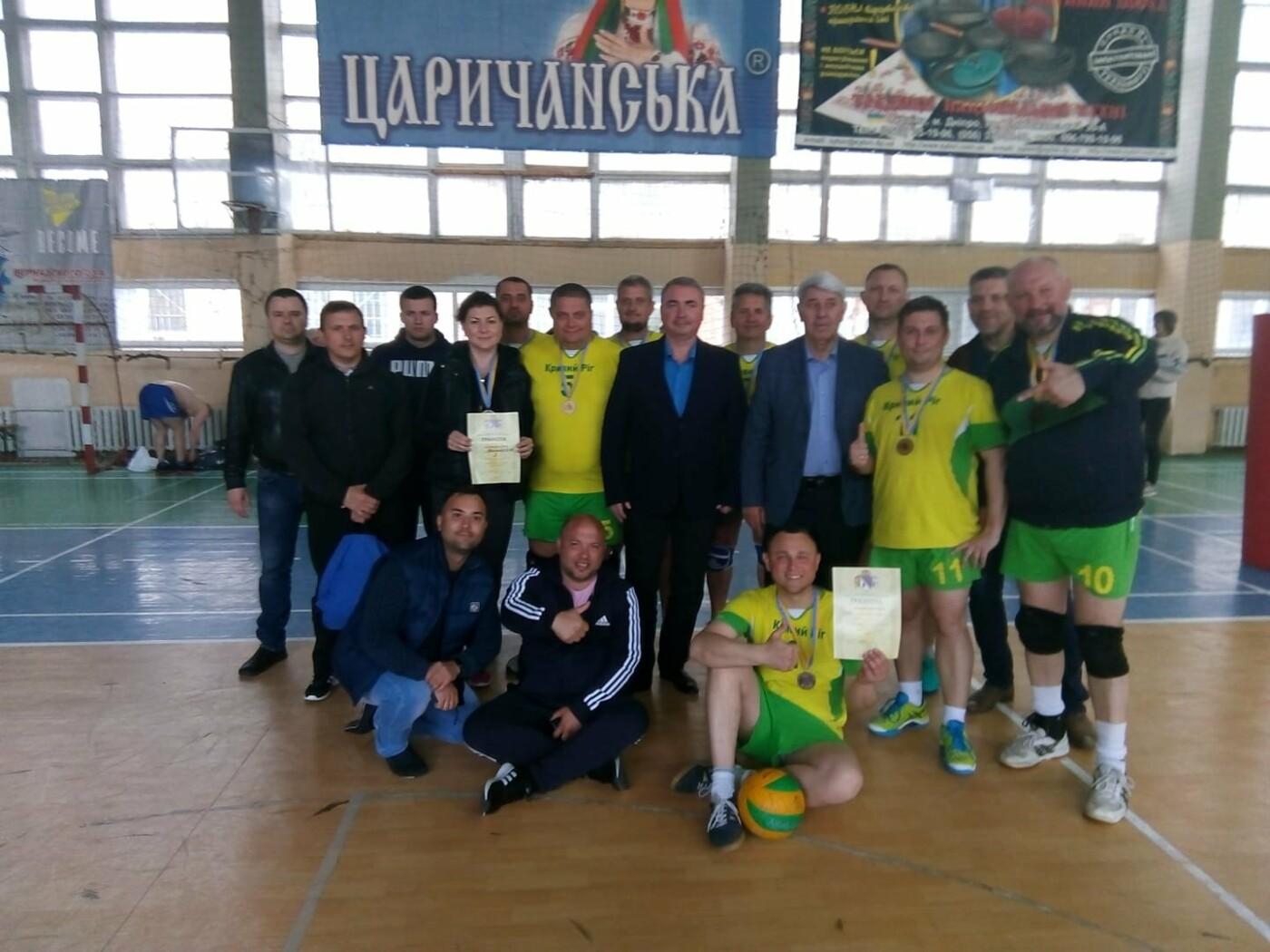Криворожские депутаты-спортсмены стали одними из лучших на областной спартакиаде , фото-1