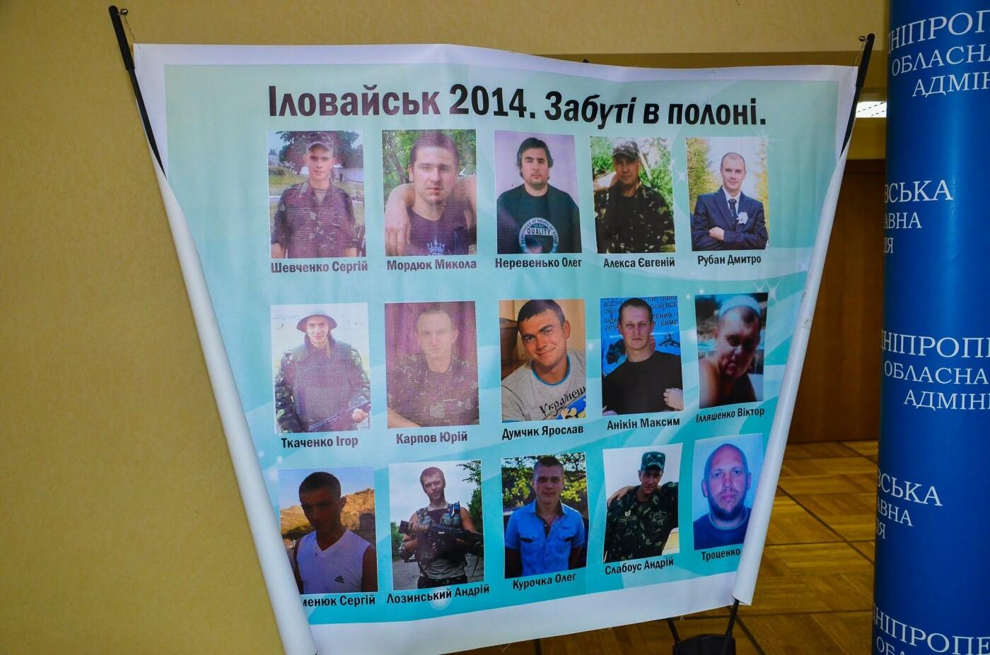 На Днепропетровщине создадут единый реестр пропавших без вести бойцов АТО, - ФОТО , фото-4