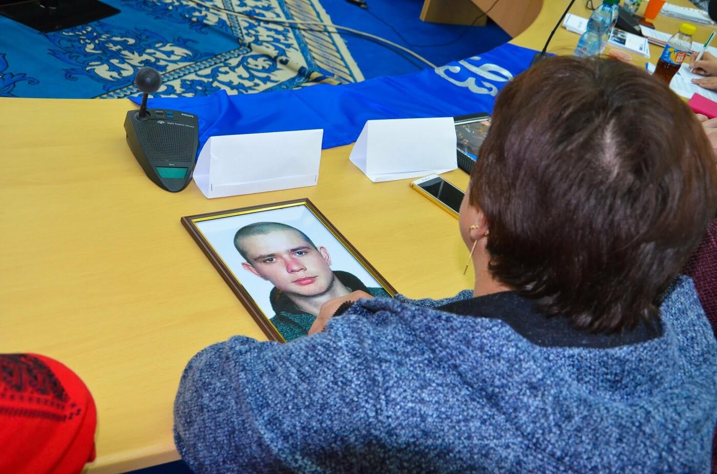 На Днепропетровщине создадут единый реестр пропавших без вести бойцов АТО, - ФОТО , фото-6