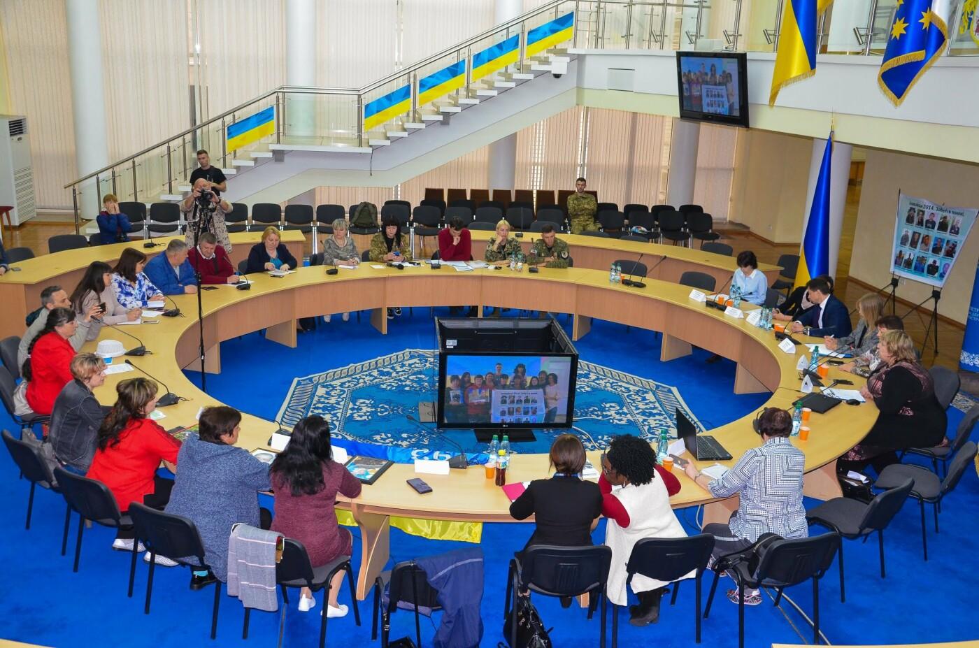 На Днепропетровщине создадут единый реестр пропавших без вести бойцов АТО, - ФОТО , фото-3