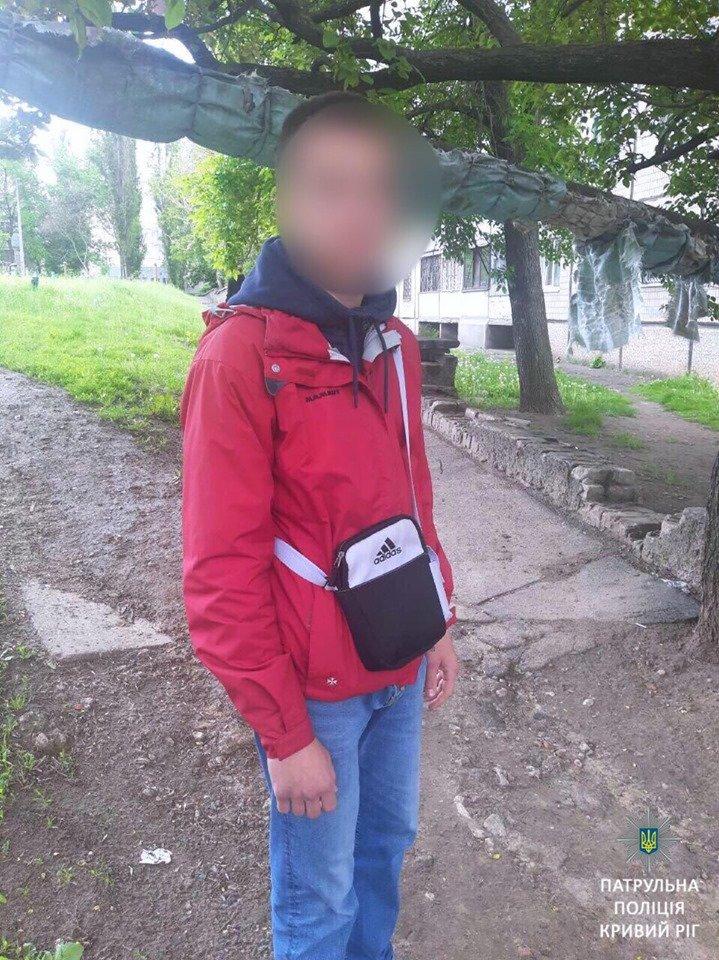 У молодого криворожанина, который сильно нервничал при виде копов, нашли наркотики, - ФОТО, фото-1
