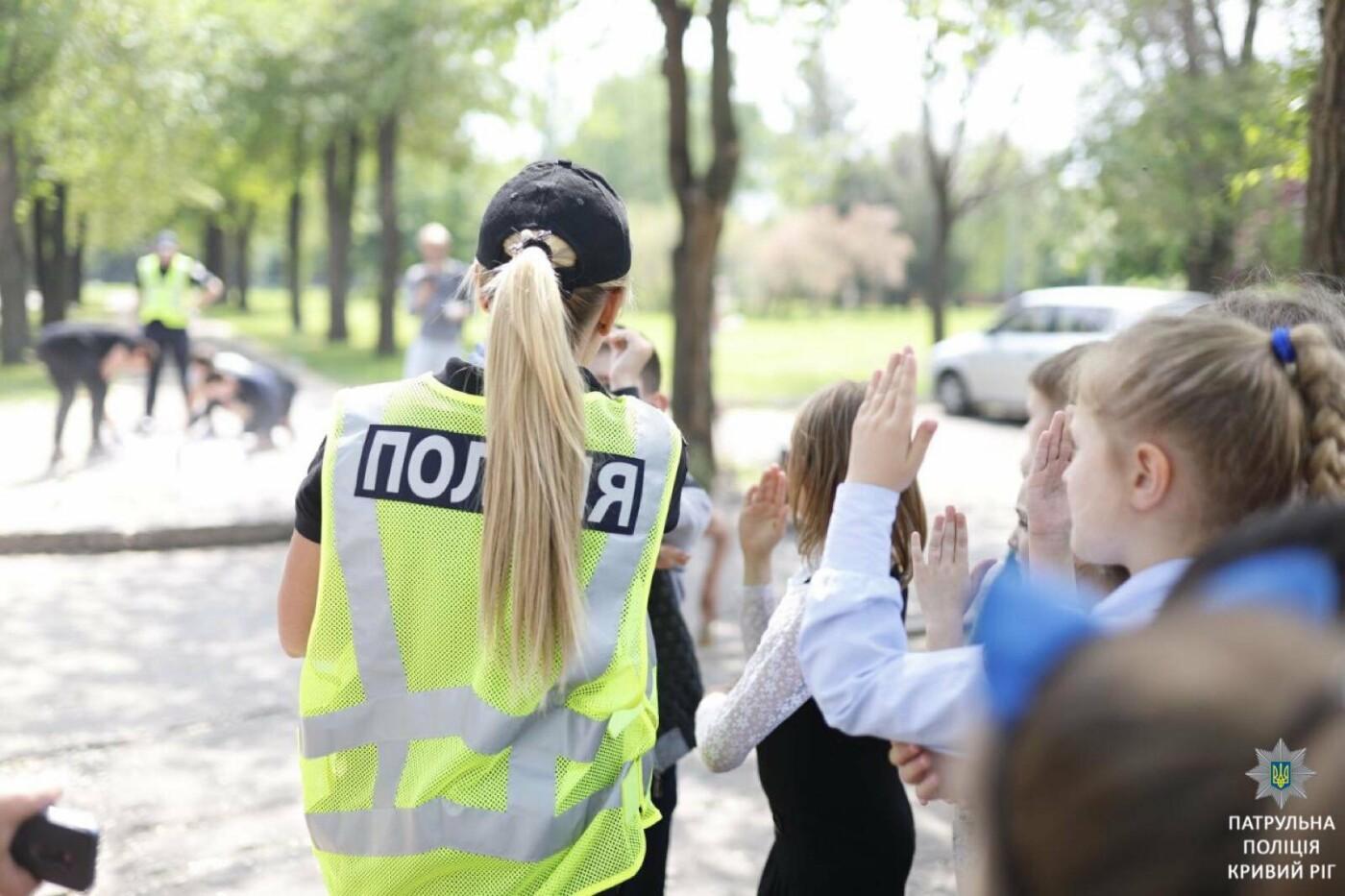 """""""Возьми ребенка за руку"""", """"Сними наушники"""" - в Кривом Роге появились надписи для пешеходов, - ФОТО, фото-4"""