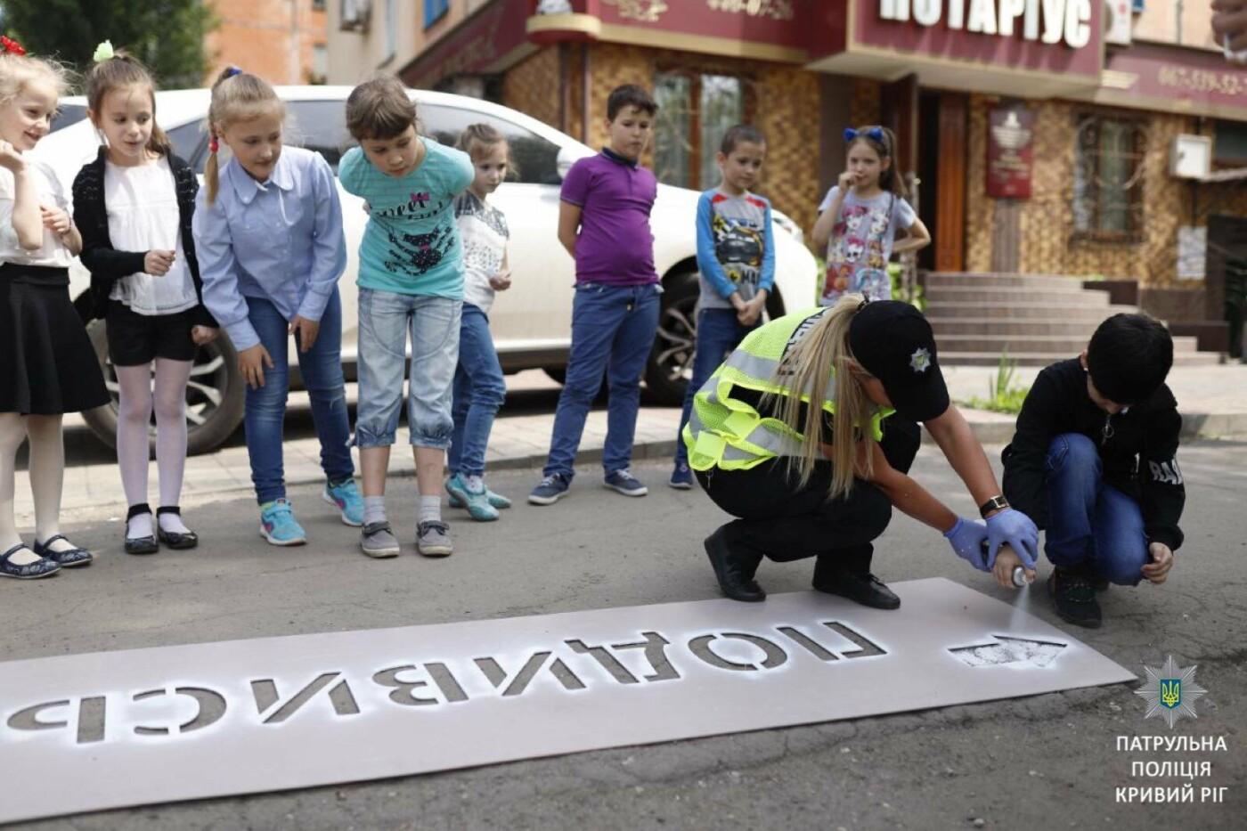 """""""Возьми ребенка за руку"""", """"Сними наушники"""" - в Кривом Роге появились надписи для пешеходов, - ФОТО, фото-10"""