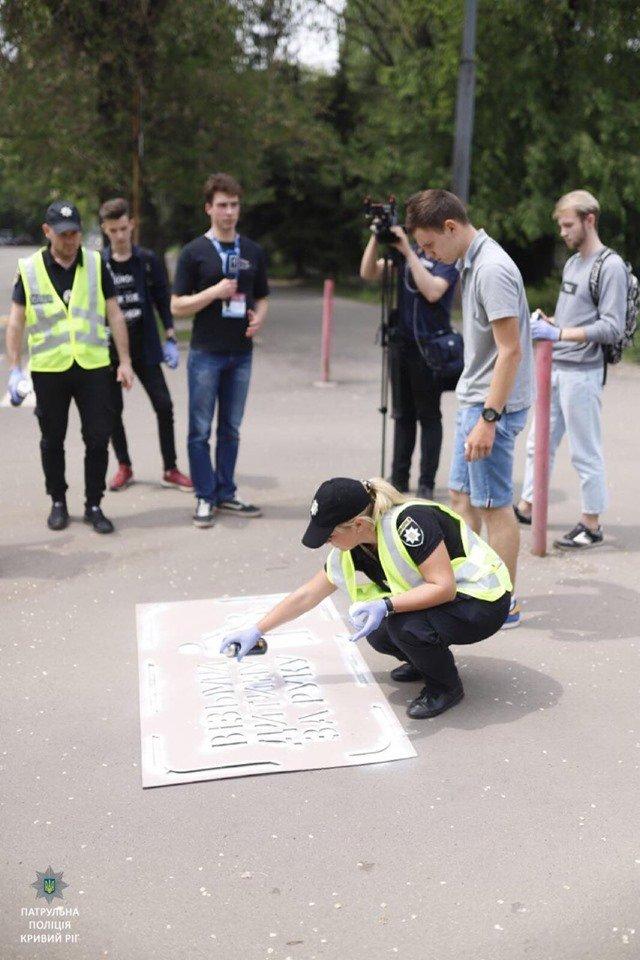 """""""Возьми ребенка за руку"""", """"Сними наушники"""" - в Кривом Роге появились надписи для пешеходов, - ФОТО, фото-11"""