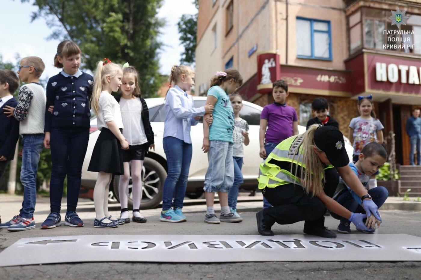 """""""Возьми ребенка за руку"""", """"Сними наушники"""" - в Кривом Роге появились надписи для пешеходов, - ФОТО, фото-9"""