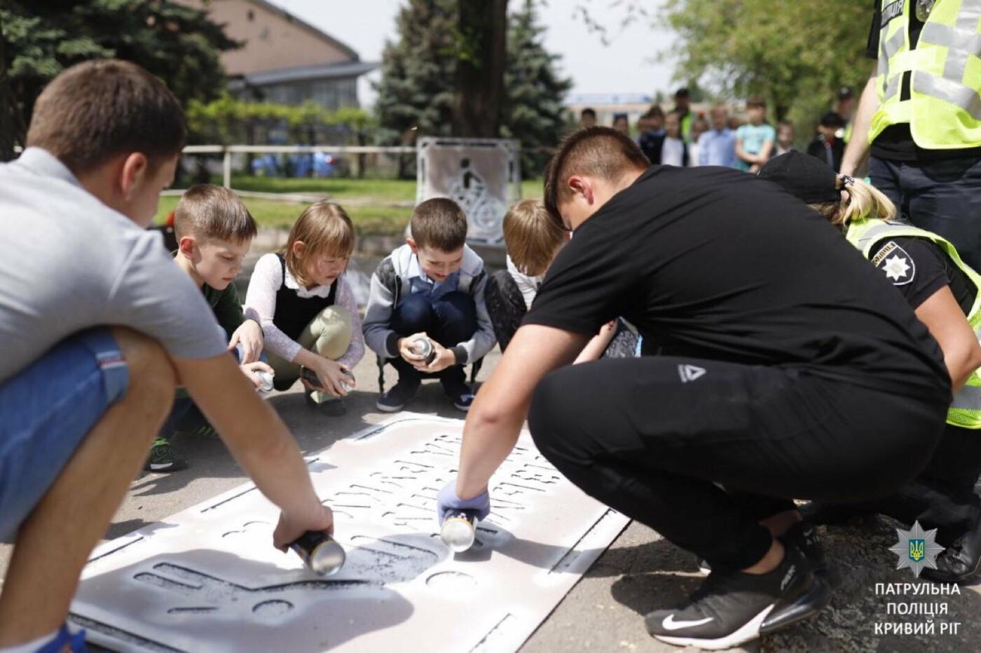 """""""Возьми ребенка за руку"""", """"Сними наушники"""" - в Кривом Роге появились надписи для пешеходов, - ФОТО, фото-5"""
