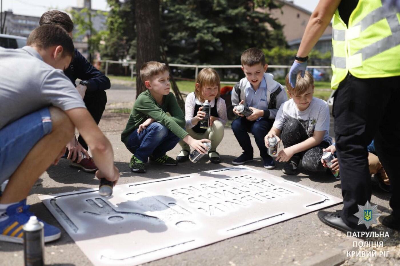 """""""Возьми ребенка за руку"""", """"Сними наушники"""" - в Кривом Роге появились надписи для пешеходов, - ФОТО, фото-8"""