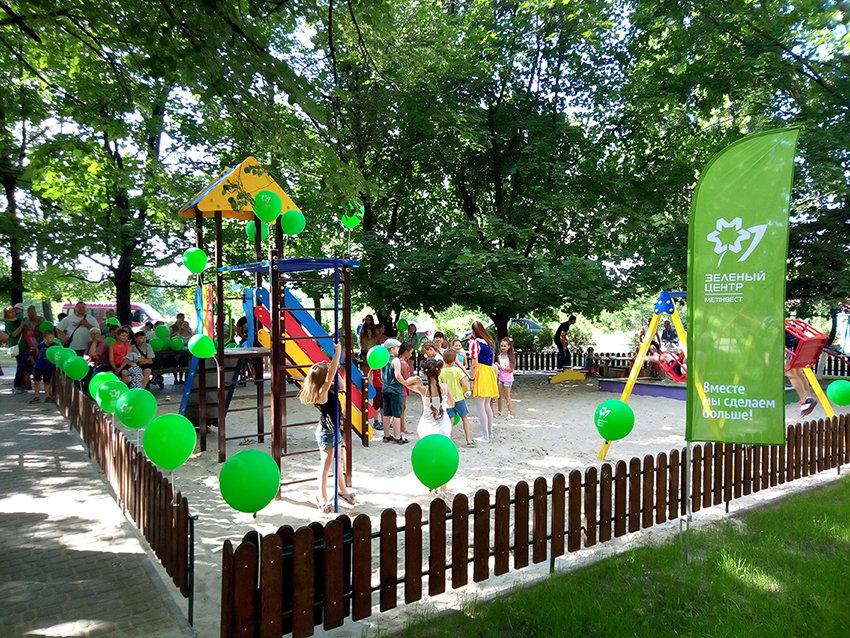 Пять c половиной миллионов на благоустройство - «Зеленый центр Метинвест» объявил победителей конкурса «Сто дворов», фото-1
