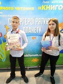 Криворожский школьник стал «Суперчитачем України», - ФОТО , фото-2