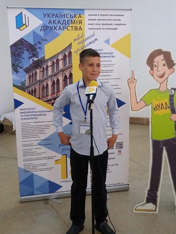 Криворожский школьник стал «Суперчитачем України», - ФОТО , фото-3