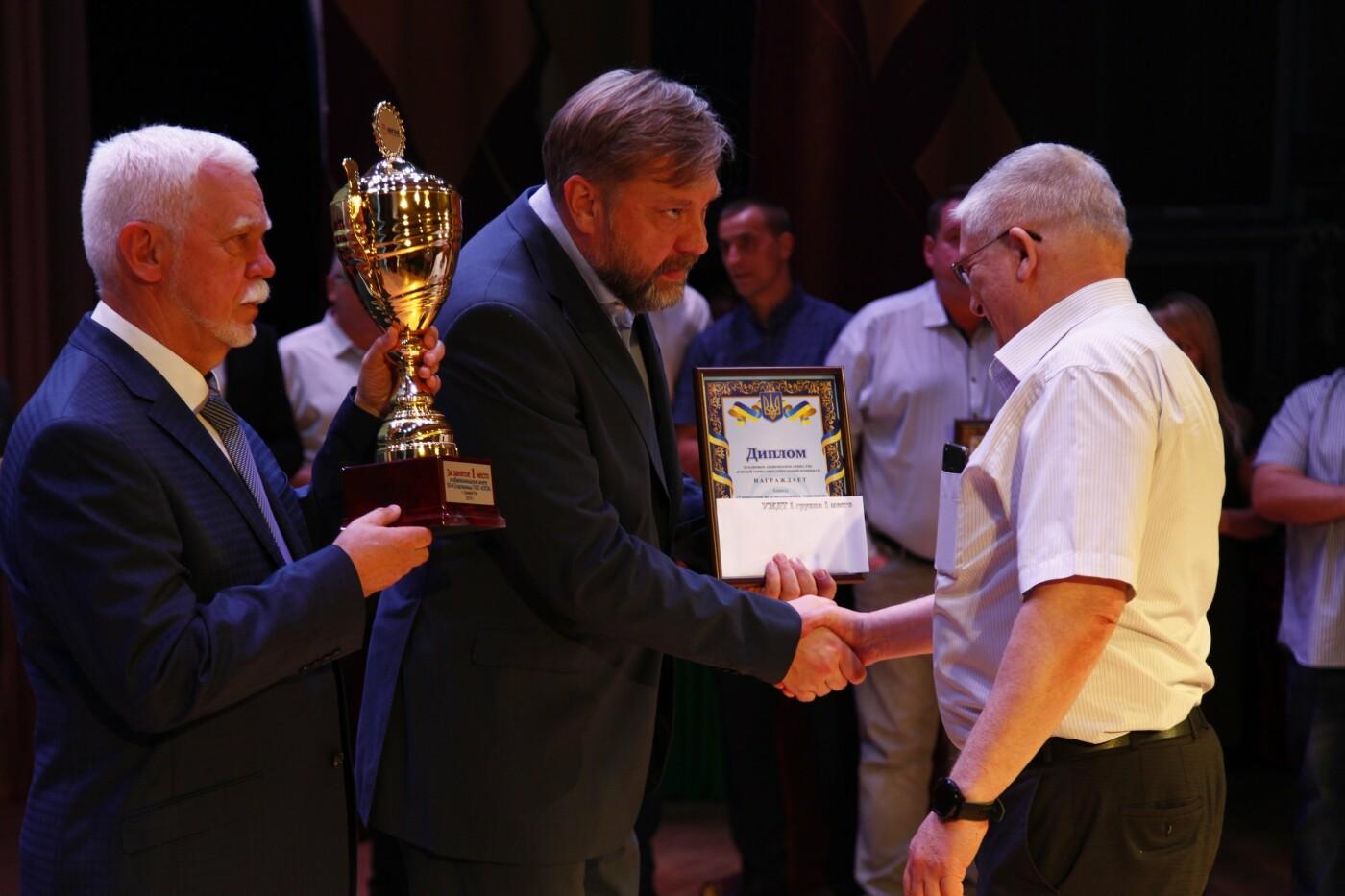 Лучшие в спорте и на сцене: ЮГОК наградил победителей спартакиады и фестиваля талантов, фото-5