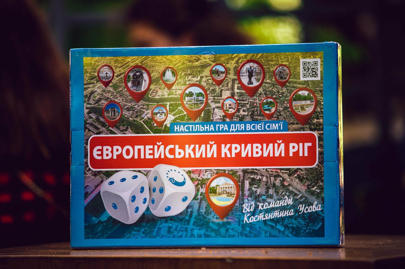Команда Константина Усова разработала детскую настольную игру «монополия» про Кривой Рог, фото-1