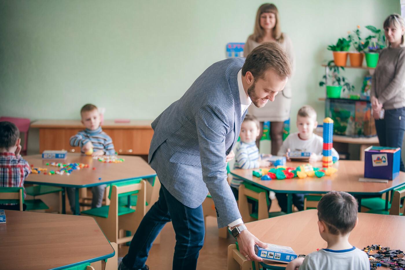 Команда Константина Усова разработала детскую настольную игру «монополия» про Кривой Рог, фото-8