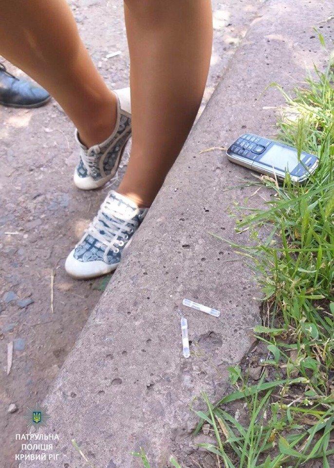 """Криворожские патрульные выявили у нескольких горожан наркотики - """"травку"""", """"фен"""", - ФОТО , фото-3"""
