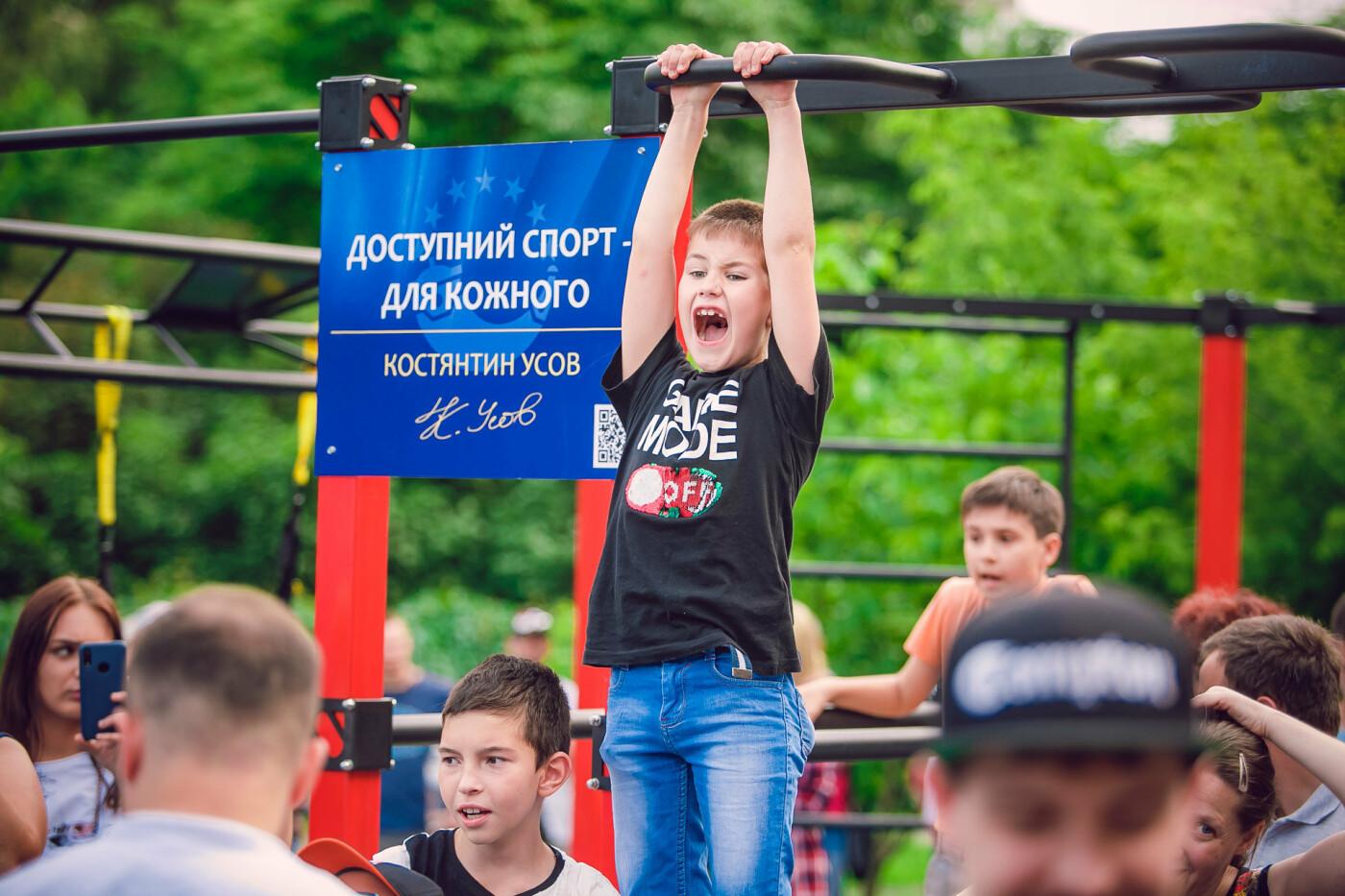 «Спасибо», – ОСМД «Муравейник» в Кривом Роге поблагодарило депутата Усова за спортивную площадку в их дворе, фото-1