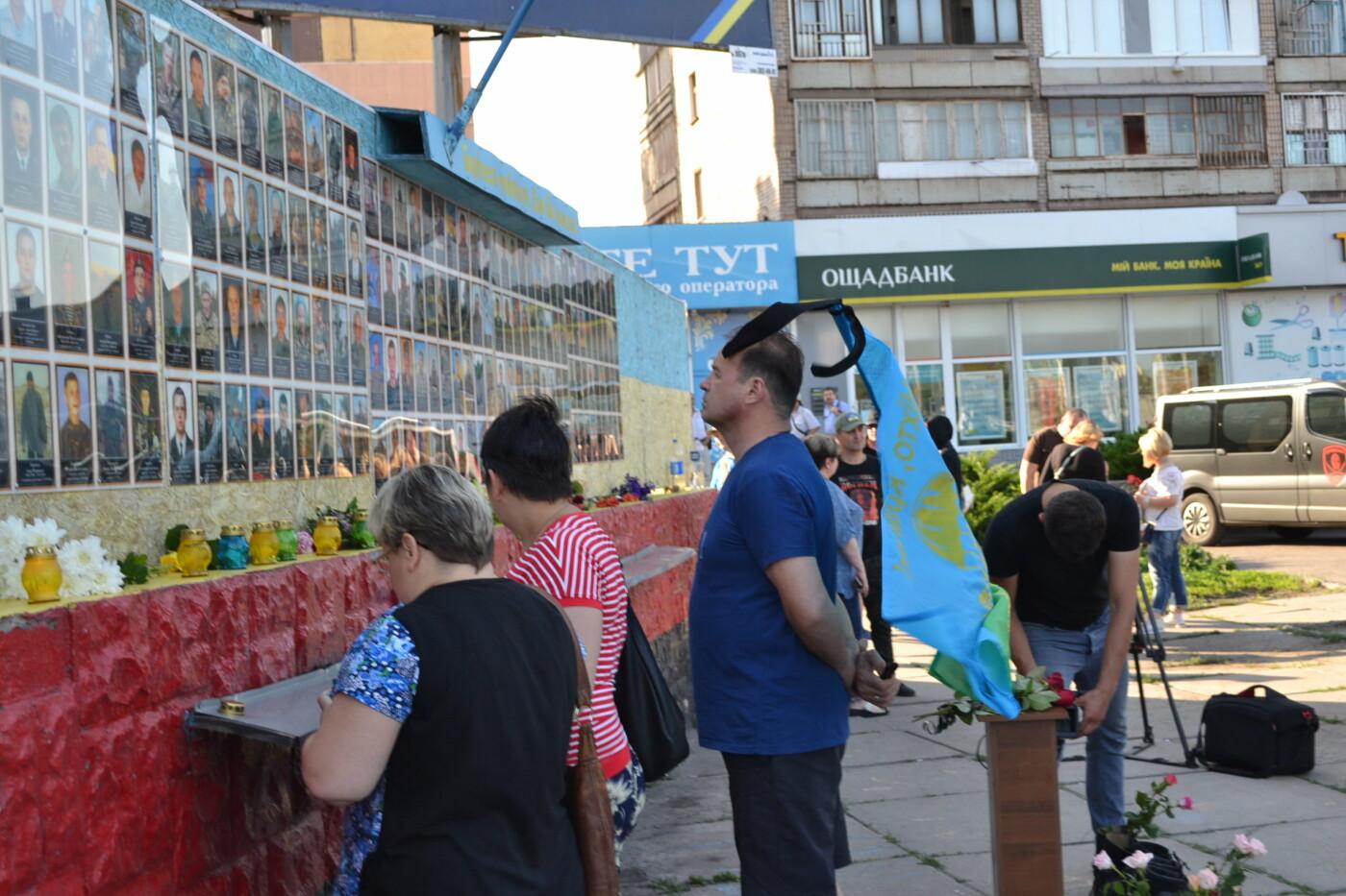 Директора криворожского ДК подозревают в хищении на ремонте парка 23% бюджета