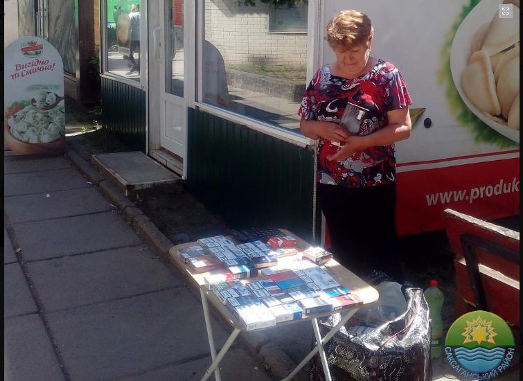 "Более 2 тысяч пачек сигарет за два дня изъяли у криворожских ""бизнесменов-нелегалов"", - ФОТО , фото-1"