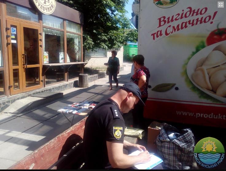 "Более 2 тысяч пачек сигарет за два дня изъяли у криворожских ""бизнесменов-нелегалов"", - ФОТО , фото-2"