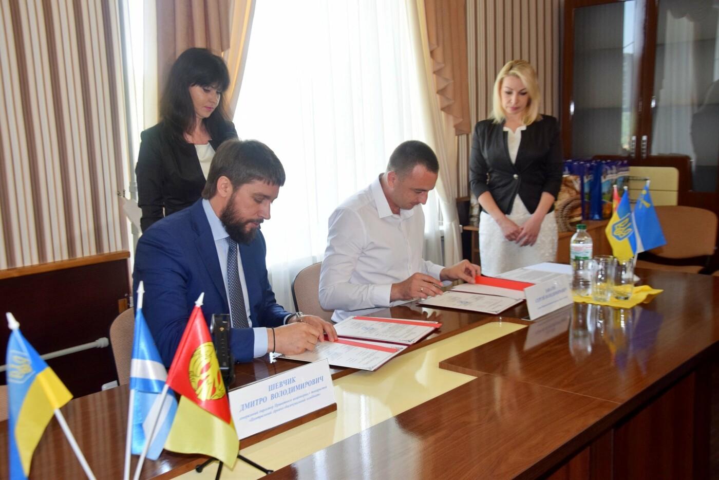 Партнерство для развития громады: ЦГОК подписал договор о сотрудничестве с властями Петровского района, фото-1