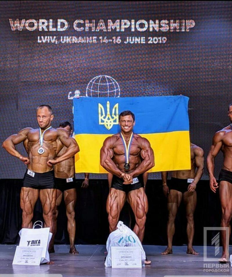 Криворожанин завоевал второе место на Чемпионате мира по бодибилдингу, - ФОТО , фото-1
