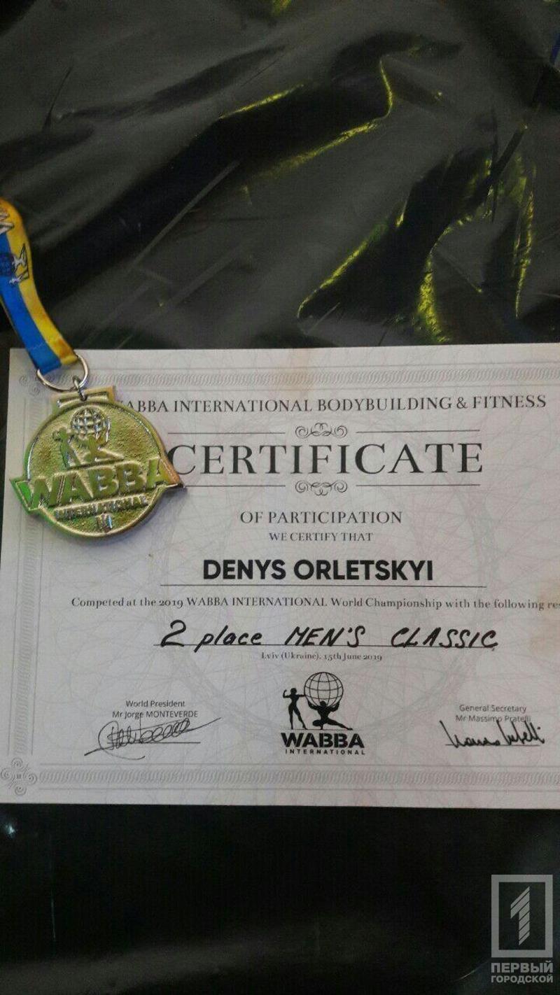 Криворожанин завоевал второе место на Чемпионате мира по бодибилдингу, - ФОТО , фото-2