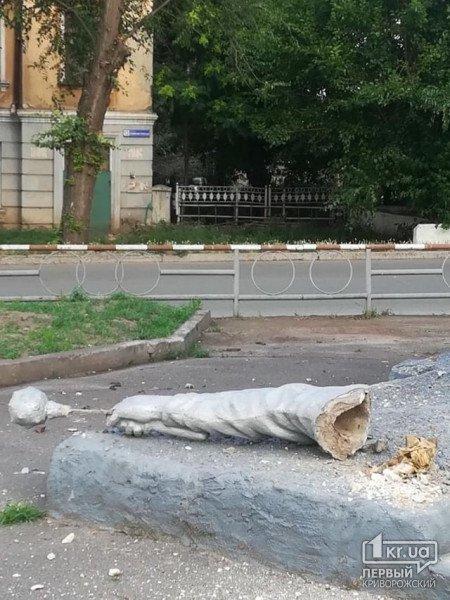 В Кривом Роге пострадала правая рука гетьмана, - ФОТО, фото-1