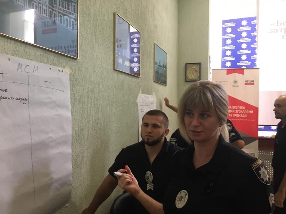 С криворожскими патрульными обсудили безопасное поведение при задержании, - ФОТО , фото-4