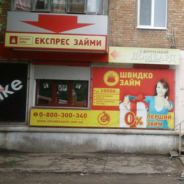 мам займи 800 рублей займ на 6 месяцев саратов