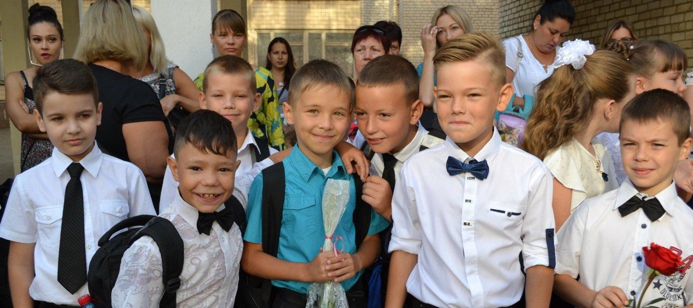 Школа, дом, тарифы: что изменится в жизни криворожан с 1 сентября 2019, фото-1